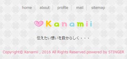 kanamii-1285-2