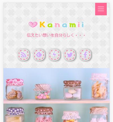 kanamii-2287-10