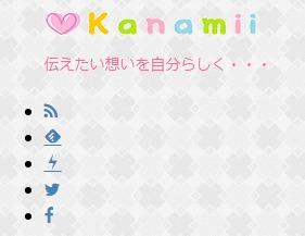 kanamii-2287-11