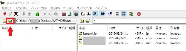 kanamii-2119-3