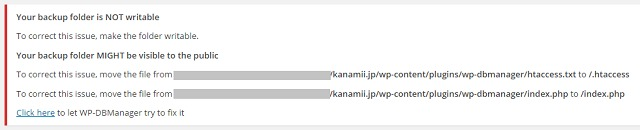 kanamii-2128-6