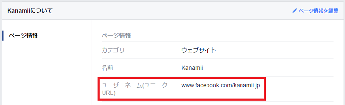 kanamii-2165-5