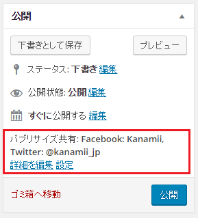 kanamii-2002-11