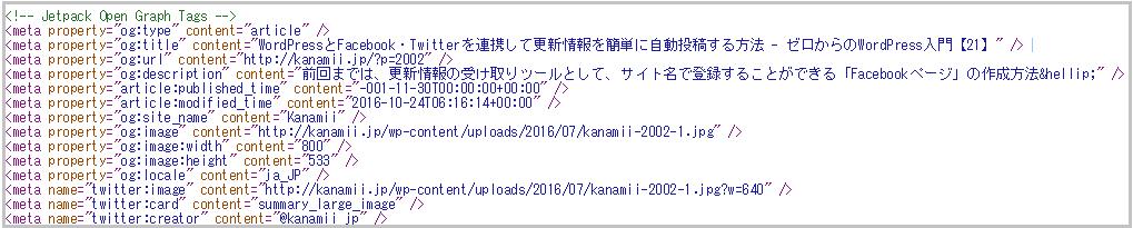 kanamii-2002-21