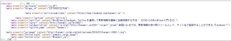kanamii-2002-22